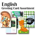 5102 - 48 Pocket English Everyday Assortment with extra 25% discount