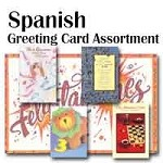 5130 - 24 Pocket Spanish Assortment