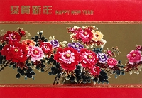 CNY001 $2.80 Retail - Value  Chinese New Year Greeting Cards - English Language - wholesale units of 6 cards