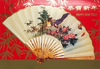 CNY004 $2.80 Retail - Value Chinese New Year Greeting Cards - English Language - wholesale units of 6 cards