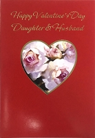 val11024 - $2.80 Retail Each - Valentine's Day Daughter & Husband Greeting Cards - English Language - wholesale units of 6 cards