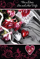 val11060 - $2.80 Retail Each - Valentine's Day Son & Wife Greeting Cards - English Language - wholesale units of 6 cards