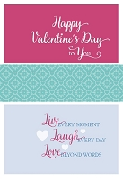 val11071 - $2.80 Retail Each - Valentine's Day General Greeting Cards - English Language - wholesale units of 6 cards