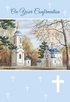 CCGC010 - $2.80 Retail Each - Confirmation Greeting Cards - Value cards - wholesale units of 6 cards