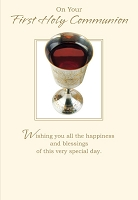 CCGC019 - $2.80 Retail Each - Communion General Greeting Cards - Value cards - wholesale units of 6 cards