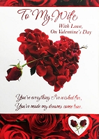 val11008 - $3.99 Retail Each - Valentine Wife Greeting Cards - English Language - wholesale units of 3 cards
