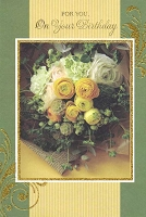 1039A - $2.80 Retail Each - Value Birthday Cards Daughter In Law PKD 6
