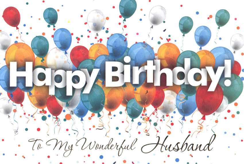 Wholesale Birthday Husband Religious Greeting Card 14415