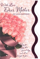 2101 - $3.99 Retail Each - Birthday Mother PKD 6