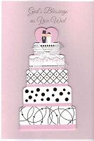 4051 - $3.99 Retail Each - Bridal Shower PKD 6
