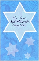 6109 - $2.95 Retail Each - Bat Mitzvah Daughter PKD 6