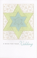 6126 - $2.95 Retail Each - Jewish Wedding PKD 6