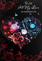 7068 - $4.99 Retail Each - Valentine Love PKD 3