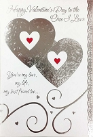 7069 - $5.99 Retail Each - Valentine One I Love Greeting Cards - English Language PKD 3