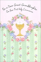 7309A - $2.95 Retail Each - Communion Great-Granddaughter PKD 6