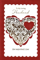 7834 - $3.99 Retail Each - Valentine Husband Greeting Cards English Language PKD 3