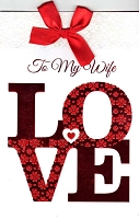 7841 - $5.99 Retail Each - Valentine Wife Greeting Cards - English Language PKD 3
