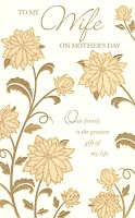 8065 - $5.99 Retail Each - Mothers Day Wife PKD 3