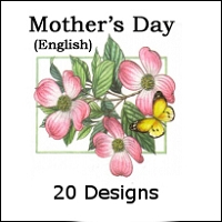 8251 - 20 designs of Premium Mother's Day Cards pkd in 3's, with extra 20% discount off the wholesale price