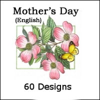 8253 - 60 design Premium Mother's Day Assort pkd in 3's. Extra 20% discount taken off the wholesale price