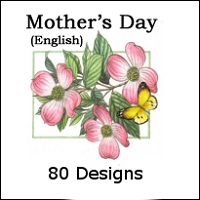80 designs Premium Mother's Day Assortment pkd in 3's. Extra 20% discount taken off the wholesale price