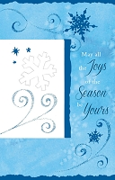 9657 - $3.25 Retail Each - Season's Greetings Greeting Cards PKD 6
