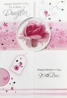 $3.99 Retail Each - Mothers Day Daughter PKD 3