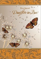 $3.99 Retail Each - Mothers Day Daughter-in-Law PKD 3