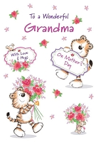 $2.80 Retail Each - Mothers Day Grandmother Juvenile PKD 6