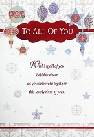 CH165 - $3.99 Retail Each - Christmas General To All Greeting Card - PKD 6