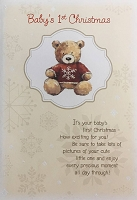 CH215 - $3.99 Retail Each - Christmas Baby's First Greeting Card - PKD 6