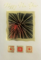 CH250 - $2.80 Retail Each - Christmas New Year Greeting Card - PKD 6