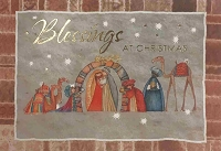 CH267 - $3.49 Retail Each - Christmas Religious Greeting Card - PKD 6