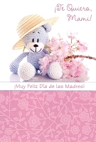 MDS18 Spanish Mothers Day Mother PKD 6