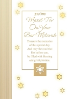 6127 - $2.80 Retail Each -Wrapped Jewish Mazel Tov Bar Mitzvah Card PKD 6