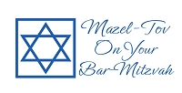 6128 - $2.80 Retail Each -Wrapped Jewish Mazel Tov Bar Mitzvah Money Holder Card PKD 6