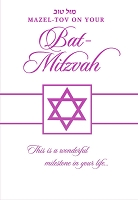6129 - $2.80 Retail Each -Wrapped Jewish Mazel Tov Bat Mitzvah Card PKD 6