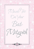 6126 - $2.80 Retail Each -Wrapped Jewish Mazel Tov Bat Mitzvah Card PKD 6