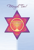 6124 - $2.80 Retail Each -Wrapped Jewish Mazel Tov Card PKD 6