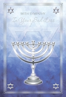 6125 - $2.80 Retail Each -Wrapped Jewish Sympathy Card PKD 6