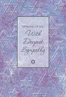 6132 - $2.80 Retail Each -Wrapped Jewish Sympathy Greeting Card PKD 6