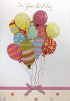 HM028 - $4.40 Retail Each - Birthday Feminine Handmade Greeting Cards - PKD 6