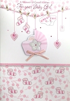 HM029 - $4.40 Retail Each - Baby Shower Girl Handmade Greeting Cards - PKD 6