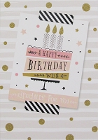 1094 - $3.99 Retail Each - Birthday General Greeting Card - PKD 6