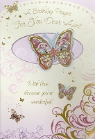 8259 - $3.99 Retail Each - Birthday Aunt Religious Greeting Cards PKD 6 - Premium