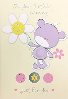 ED0003 - $3.99 Retail Each - Birthday Juvenile Greeting Card - PKD 6