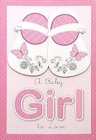 8012 - $5.99 Retail Each - New Baby Girl Greeting Cards PKD 3 - Premium
