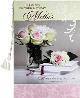 8141 - $4.99 Retail Each - Birthday Mother Religious Greeting Cards PKD 3 - Premium