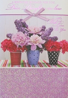 8113 - $4.99 Retail Each - Birthday Daughter in Law Greeting Cards PKD 3 - Premium