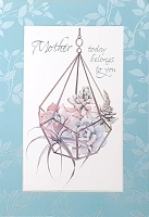 MD364 - Retail $3.99 Each - Mothers Day Mother Greeting Cards PKD 3 - Premium